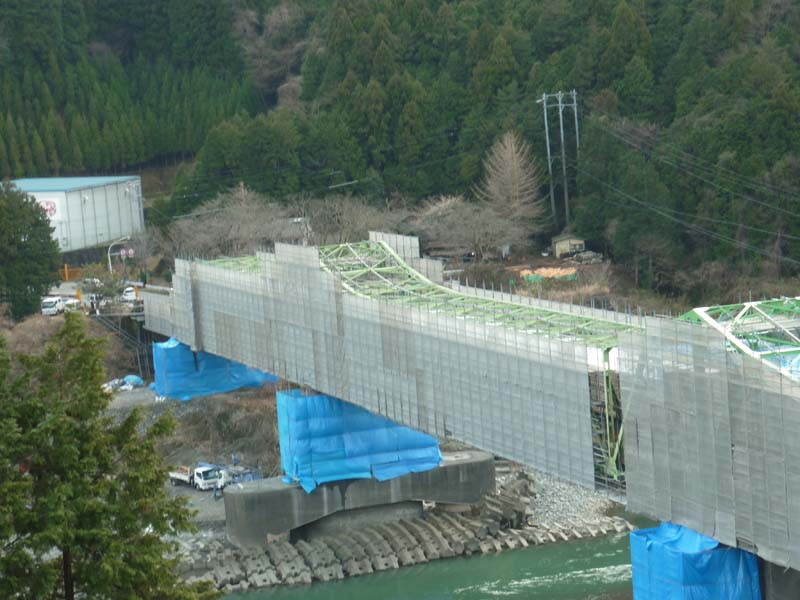 富原橋 / (2009)