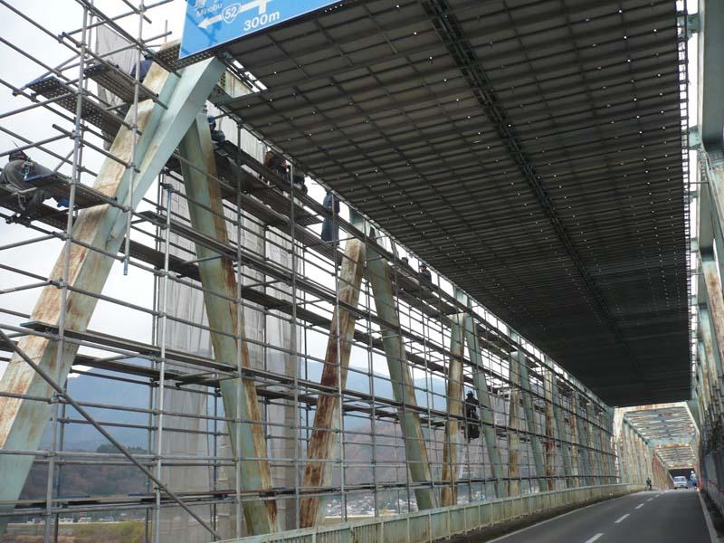 峡南橋 / (2009)
